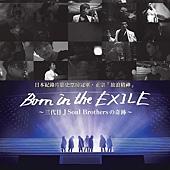 Movie, Born in the EXILE 〜三代目 J Soul Brothersの奇跡〜(日本) / 放浪一族三代目J SOUL BROTHER 之奇跡(台), 電影海報, 台灣