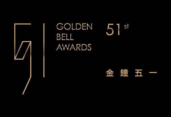 2016電視金鐘獎, LOGO