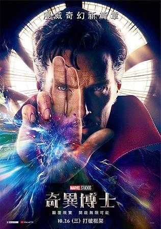 Movie, Doctor Strange(美國) / 奇異博士(台.港) / 奇异博士(中), 電影海報, 台灣