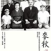 Movie, 麥秋[1951](日本) / 麥秋(台) / Early Summer(英文), 電影海報, 台灣