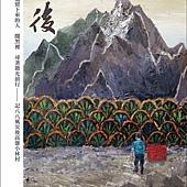 Movie, 此後(台灣) / From Now On(英文), 電影海報, 台灣