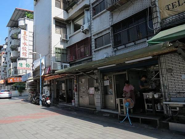 東湖王家水餃館, 台北市, 內湖區, 東湖路