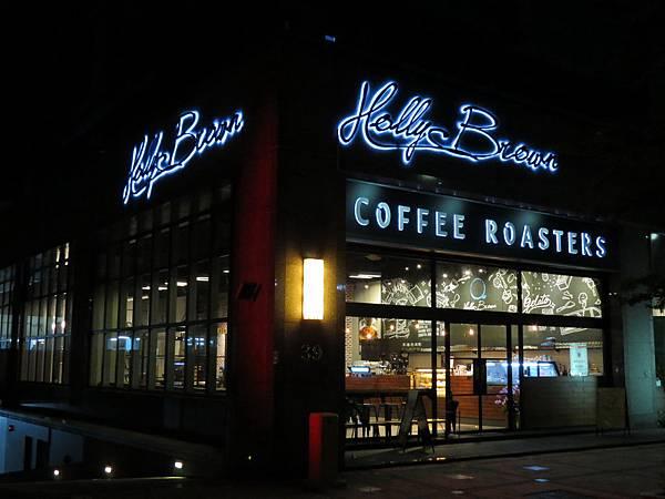 Holly Brown Coffee, 台北市, 內湖區, 瑞光路