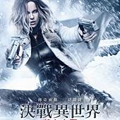 Movie, Underworld: Blood Wars(美國) / 決戰異世界:弒血之戰(台) / 妖夜尋狼:世紀血戰(港) / 黑夜传说5:血战(網), 電影海報, 台灣
