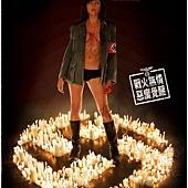 Movie, The Devil's Rock(紐西蘭) / 納粹惡魔島(台) / 魔鬼岩石(網), 電影海報, 台灣