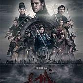 Movie, 长城(中國.美國) / 長城(台) / The Great Wall(英文), 電影海報, 台灣