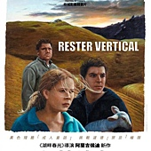 Movie, Rester vertical(法國) / 保持站立(台) / 天天向上(港), 電影海報, 台灣