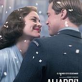 Movie, Allied(美?) / 同盟??(台) / 间谍同盟(中) / 伴?同盟(港), ?影海?, 西班牙