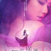 Movie, 一路逆风(中國) / 一路逆風(台) / G-Force(英文), 電影海報, 台灣