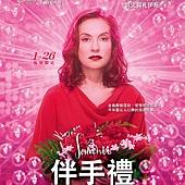 Movie, Souvenir(比利時.盧森堡) / 伴手禮(台) / 纪念(網), 電影海報, 台灣