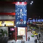 Movie, John Wick: Chapter 2(美國) / 捍衛任務2:殺神回歸(台) / 疾速特攻(中) / 殺神John Wick 2(港), 廣告看板, 信義威秀