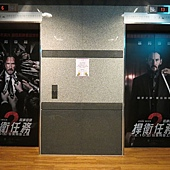 Movie, John Wick: Chapter 2(美國) / 捍衛任務2:殺神回歸(台) / 疾速特攻(中) / 殺神John Wick 2(港), 廣告看板, 喜樂時代