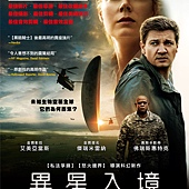 Movie, Arrival(美國) / 異星入境(台) / 降临(中) / 天煞異降(港), 電影海報, 台灣
