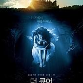 Movie, A Cure for Wellness(美國) / 救命解藥(台) / 藥到命除(港), 電影海報, 美國