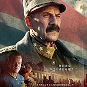 Movie, Kongens Nei(挪威) / 國王的抉擇(台) / The King's Choice(英文), 電影海報, 台灣