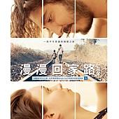 Movie, Lion(澳洲.美國.英國) / 漫漫回家路(台.港), 電影海報, 台灣
