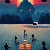 Movie, Kong: Skull Island(美國) / 金剛:骷髏島(台.港) / 金刚:骷髅岛(中), 電影海報, 台灣