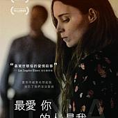 Movie, Una(英國.美國.加拿大) / 最愛你的人是我(台) / 乌娜(網), 電影海報, 台灣