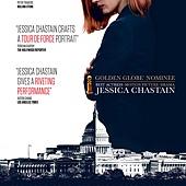 Movie, Miss Sloane(美國.法國) / 攻敵必救(台) / 槍狂帝國(港) / 斯隆女士(網), 電影海報, 美國