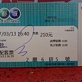 Movie, Miss Sloane(美國.法國) / 攻敵必救(台) / 槍狂帝國(港) / 斯隆女士(網), 電影票