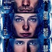 Movie, Life(美) / 異星智慧(台) / 外星生命(港) / 异星觉醒(網), 電影海報, 台灣