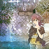 Comic, 聲の形(日本) / 聲之形(台) / A Silent Voice : the Movie(英文), 封面, 第6集