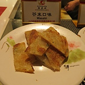 陸家班@CityLink 南港店, 餐點, 芥末口味