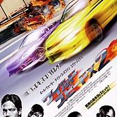 Movie, 2 Fast 2 Furious(美國.德國) / 玩命關頭2:飆風再起(台) / 狂野極速(港) / 速度与激情2(網), 電影海報, 日本