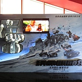 Movie, The Fate of the Furious(美國) / 玩命關頭8(台) / 速度与激情8(中) / 狂野時速8(港), 廣告看板, 美麗華影城