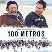 Movie, 100 metros(西班牙.葡萄牙) / 100公尺的人生(台) / 生命中的百米(網), 電影海報