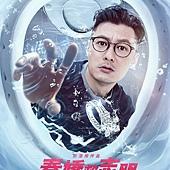 Movie, 春嬌救志明(香港.中國) / 春嬌救志明(台) / Love Off the Cuff(英文), 電影海報, 台灣