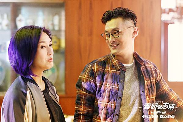 Movie, 春嬌救志明(香港.中國) / 春嬌救志明(台) / Love Off the Cuff(英文), 電影劇照
