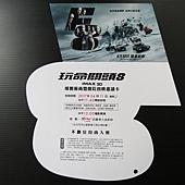 Movie, The Fate of the Furious(美國) / 玩命關頭8(台) / 速度与激情8(中) / 狂野時速8(港), 電影票(特映會)