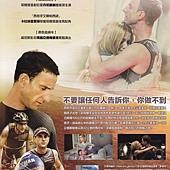 Movie, 100 metros(西班牙.葡萄牙) / 100公尺的人生(台) / 生命中的百米(網), 電影DM
