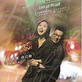 Movie, 春嬌救志明(香港.中國) / 春嬌救志明(台) / Love Off the Cuff(英文), 電影DM