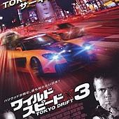 Movie, The Fast and the Furious: Tokyo Drift(美國) / 玩命關頭3:東京甩尾(台) / 狂野極速:飄移東京(港) / 速度与激情3:东京漂移(網), 電影海報, 日本