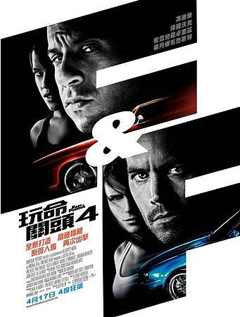 Movie, Fast & Furious / 玩命關頭4(台) / 赛车风云(中) / 狂野時速4(港), 電影海報, 台灣