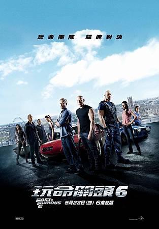 Movie, Furious 6(美國) / 玩命關頭6(台) / 速度与激情6(中) / 狂野時速6(港), 電影海報, 台灣