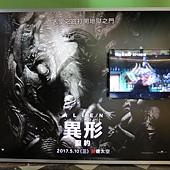 Movie, Alien: Covenant(美國) / 異形:聖約(台.港) / 异形:契约(中), 廣告看板, 哈拉影城