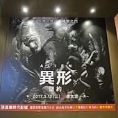 Movie, Alien: Covenant(美國) / 異形:聖約(台.港) / 异形:契约(中), 廣告看板, 喜樂時代