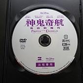 Movie, Pirates of the Caribbean: The Curse of the Black Pearl(美國) / 神鬼奇航:鬼盜船魔咒(台) / 加勒比海盗(中) / 魔盜王決戰鬼盜船(港), DVD