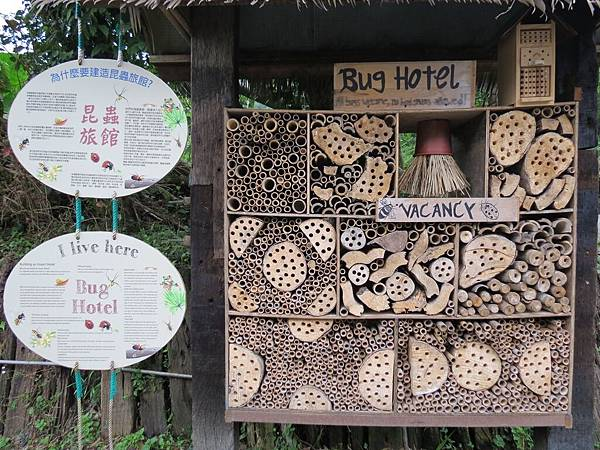 頭城農場, 農場環境, bug hotel