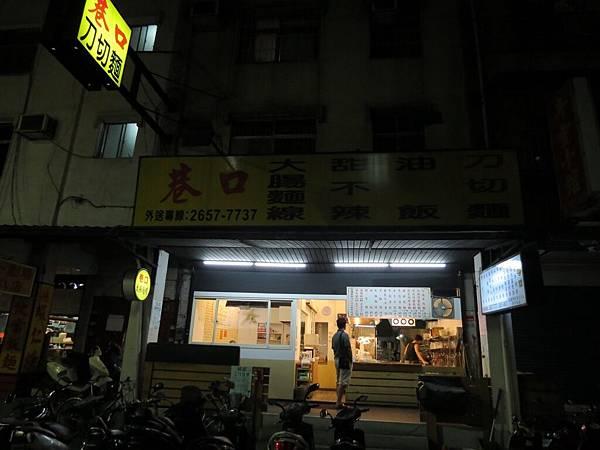 巷口大腸麵線, 餐廳環境, 店面