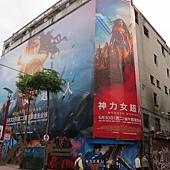 Movie, Wonder Woman(美國) / 神力女超人(台) / 神奇女侠(中) / 神奇女俠(港), 廣告看板, 日新威秀