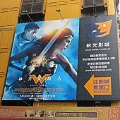 Movie, Wonder Woman(美國) / 神力女超人(台) / 神奇女侠(中) / 神奇女俠(港), 廣告看板, 台北新光