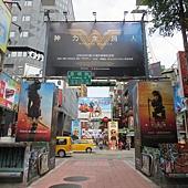 Movie, Wonder Woman(美國) / 神力女超人(台) / 神奇女侠(中) / 神奇女俠(港), 廣告看板, 西門町電影街