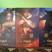 Movie, Wonder Woman(美國) / 神力女超人(台) / 神奇女侠(中) / 神奇女俠(港), 廣告看板, 哈拉影城