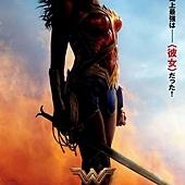 Movie, Wonder Woman(美國) / 神力女超人(台) / 神奇女侠(中) / 神奇女俠(港), 電影海報, 日本, 預告海報