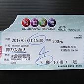 Movie, Wonder Woman(美國) / 神力女超人(台) / 神奇女侠(中) / 神奇女俠(港), 電影票