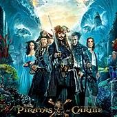 Movie, Pirates of the Caribbean: Dead Men Tell No Tales(美國) / 加勒比海盜 神鬼奇航:死無對證(台) / 加勒比海盗5:死无对证(中) / 加勒比海盜:惡靈啟航(港), 電影海報, 西班牙